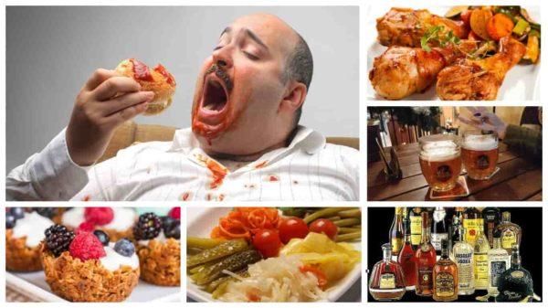 повседневная еда