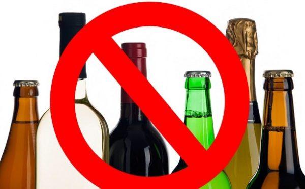 алкоголь запрет при панкреатите