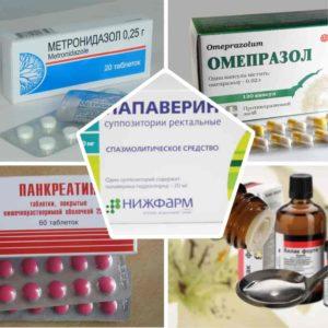 медикаменты при холецистопанкреатите
