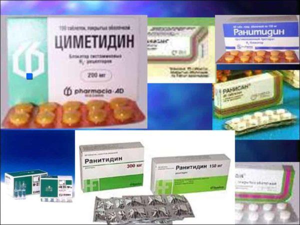 препарат при обострении