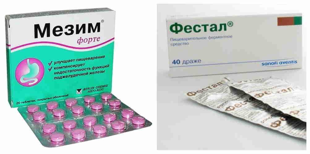 Препараты для работы поджелудочной железы