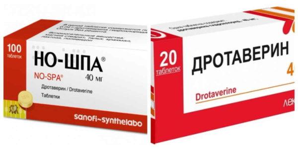 лекарства помогающие снизить боль в поджелудочной