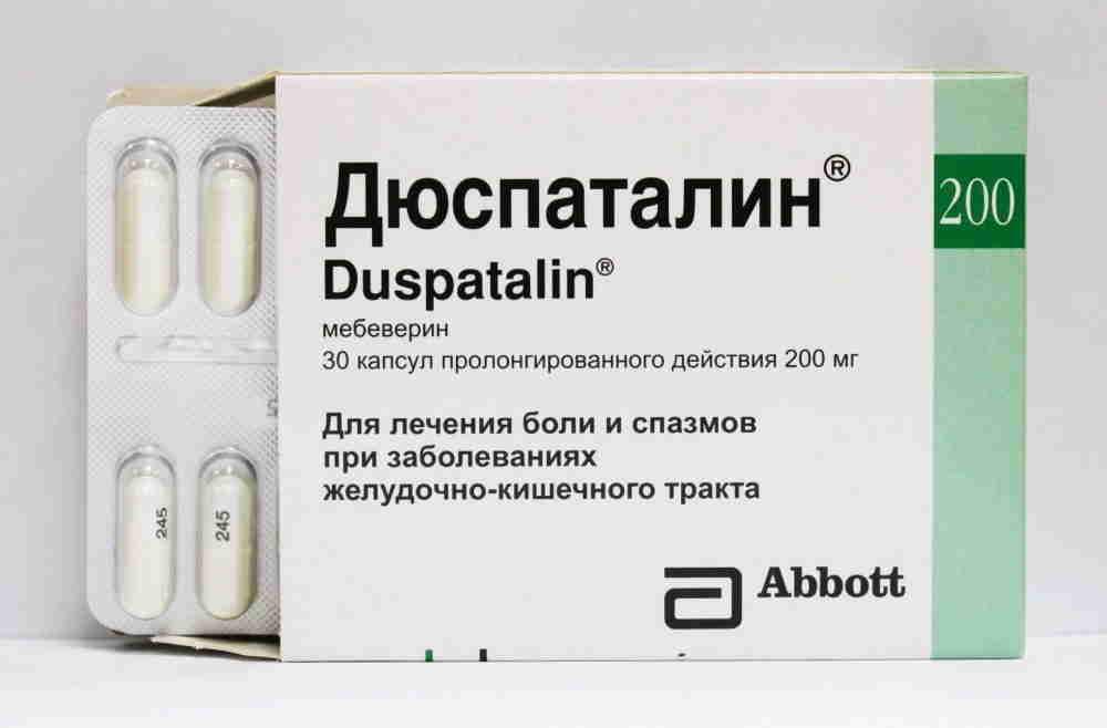 Лекарство от поджелудочной железы таблетки