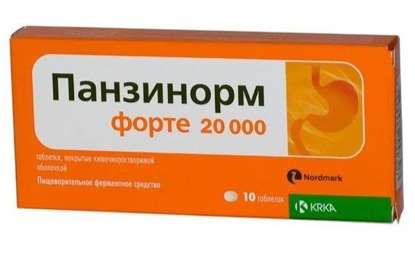 панзинорм